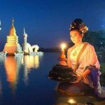 พะเยา Phayao Profile Picture